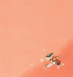 風呂敷 ふろしき 正絹風呂敷 ちりめん友仙ふろしき中巾(45cm) 6号おしどり(ウスオレンジ)内祝 結婚祝 お祝い 長寿 引出物