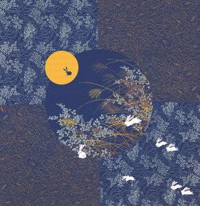 【メール便送料無料】 風呂敷 ふろしき 自遊布 月見うさぎ 118cm 三巾 綿大判ふろしき 名入れ対応 内祝 結婚祝 お祝い 長寿 引出物
