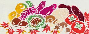 和布華 わふか 手ぬぐい 秋の味覚 日本手拭い 秋 秋の手ぬぐい 栗 柿 蓮根 椎茸 葡萄