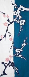 [和布華(わふか)]手ぬぐい 梅(青)日本手拭い(てぬぐい) 春 冬 梅の花 ウメ 和風