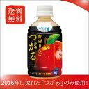 青森県産「つがる」だけを搾ったりんご100%ストレートジュース。青森りんご つがる 280ml 24本入り