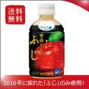 青森県産「ふじ」だけを搾ったりんご100%ストレートジュース。青森りんご ふじ 280ml 24本入り