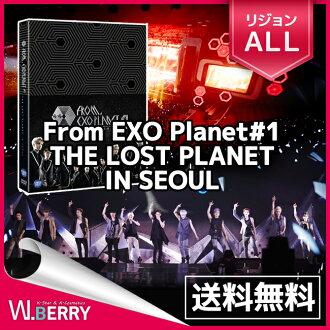 胞外 DVD 首爾演唱會從胞外星球 # 1 失去行星在首爾地區所有