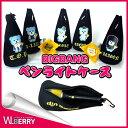 BIGBANG ビッグバン ペンライト 応援棒ケース bigbang ペンライトケース