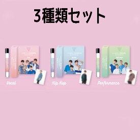 「3種セット」SEVENTEEN セブンティーン 香水 ザセム香水日本限定品 the SAEM × SEVENTEEN