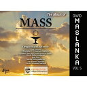 (CD) デヴィッド・マスランカ作品集 Vol.5 - ミサ / 演奏:オレゴン州立大学ウィンド・アンサンブルほか (吹奏楽)