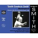 (CD) クロード・T・スミス作品集 Vol.4 / 指揮:クロード・T・スミス / 演奏:カンザス大学シンフォニックバンドほか (吹奏楽)