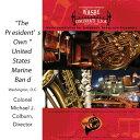 (CD) 第14回世界吹奏楽大会 2009 (WASBE) / 指揮:マイケル・J・コルバーン / 演奏:アメリカ海兵隊バンド (吹奏楽)