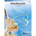 (楽譜) ブルーノ・マーズ・オン・ツアー / 編曲:パトリック・ロゼル (吹奏楽)(フルスコアのみ)