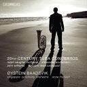 (CD) 20世紀のテューバ協奏曲集 / 演奏:エイステイン・ボーツヴィック(オイスタイン・ボーズヴィーク) (テューバ)