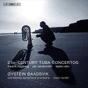 (CD) 21世紀のテューバ協奏曲集 / 演奏:エイステイン・ボーツヴィック(オイスタイン・ボーズヴィーク) (テューバ)