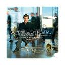 (CD) コペンハーゲン・リサイタル / 演奏:シュテファン・シュルツ (バス・トロンボーン)