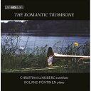 (CD) ロマンティック・トロンボーン / 演奏:クリスチャン・リンドバーグ (トロンボーン)