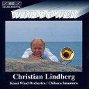 (CD) ウィンド・パワー / 指揮:今村能 / 演奏:クリスチャン・リンドバーグ、東京佼成ウインドオーケストラ (トロンボーン/吹奏楽)