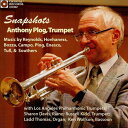 (CD) スナップショッツ / 演奏:アンソニー・プログ (トランペット)