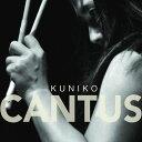 (CD / SACD Hybrid) カントゥス / 演奏:加藤訓子 (マリンバ)
