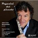 (CD) ピッコロのパガニーニ / 演奏:ジャン=ルイ・ボーマディエ (ピッコロ)