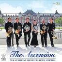 (CD) アセンション / 演奏:NHK交響楽団メンバーによるホルンアンサンブル (ホルン)
