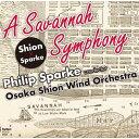 (CD) サヴァンナ・シンフォニー -シオン×スパーク- / 指揮:フィリップ・スパーク / 演奏:オオサカ・シオン・ウインド・オーケスト…