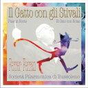 (CD) 長ぐつをはいたネコ:フェレール・フェラン作品集 / 演奏:ブッソレーノ・フィルハーモニー吹奏楽団 (吹奏楽)