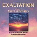 (CD) エグザルテーション(歓喜の序曲):ジェイムズ・スウェアリンジェン作品集 / 演奏:ワシントン・ウインズ (吹奏楽)