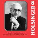 (CD) デイヴィッド・R・ホルジンガー作品集 Vol.8 / 演奏:ノース・テキサス大学シンフォニック・バンドほか (吹奏楽)