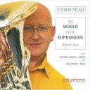 (CD) ユーフォニアムの世界 Vol.5 / 演奏:スティーブン・ミード (ユーフォニアム)