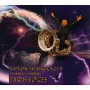 (CD) ユーフォニアム・マジック Vol. 3: アース・ヴォイス / 演奏:スティーヴン・ミード (ユーフォニアム)
