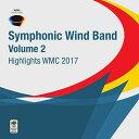 (CD2枚組) 世界音楽コンクール(WMC)2017:吹奏楽の部 Vol. 2 (吹奏楽)