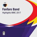 (CD2枚組) 世界音楽コンクール(WMC)2017:ファンファーレバンドの部 (ファンファーレバンド)