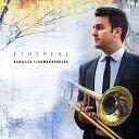 (CD) エセアリアル / 演奏:アキレス・リアルマコプーロス (トロンボーン)