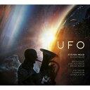 (CD) UFO / 演奏:スティーヴン・ミード (ユーフォニアム)