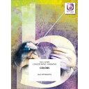 (楽譜) トロンボーン協奏曲「カラーズ」 / 作曲:ベルト・アッペルモント (吹奏楽)(フルスコアのみ)