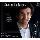 (CD) ラプソディー / 演奏:ニコラ・バルデイルー (クラリネット)