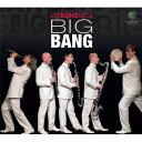 (CD) ビッグ・バン / 演奏:レ・ボン・ベック (クラリネット4重奏+パーカッション)