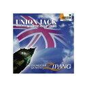(CD) ユニオン・ジャック —フィリップ・ジョーンズに捧ぐ— / 演奏:トロンボーン・クァルテット・ジパング (トロンボーン アンサン…