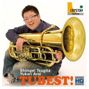 (CD) TuBest! / 演奏:次田心平 (テューバ)