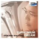 (CD) ユーフォニアム・ドリーム / 演奏:外囿祥一郎 (ユーフォニアム)