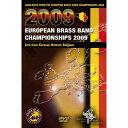 (DVD) ヨーロピアン・ブラスバンド・チャンピオンシップス2009 (ブラスバンド)