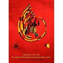 (DVD) ヨーロピアン・ブラスバンド・チャンピオンシップス2017 (ブラスバンド)