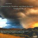 (CD) 交響曲第8番:デヴィッド・マスランカ作品集 / 指揮:スティーヴン・スティール / 演奏:イリノイ州立大学ウインド・シンフォニー…