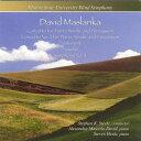 (CD2枚組) 交響曲第4番/協奏曲集:デヴィッド・マスランカ作品集 / 演奏:イリノイ州立大学ウインド・シンフォニー (吹奏楽)