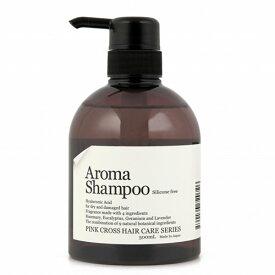 アロマシャンプー 500ml ハーブの香り ピンククロス ノンシリコン サロン専売品