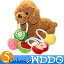 【おもちゃ】犬用おもちゃ フルーツ・ロープトイ(ドッグトイ・ロープ)【RCP】
