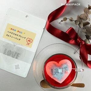 【 kawaiipack 2D ハートLOVE 2個入 】[ ティーバッグ プチギフト かわいい 紅茶 お茶 ハーブティー ギフト プレゼント おしゃれ おもしろ ハート メッセージ ]◇ネコポス対応可(メール便)◇宅急