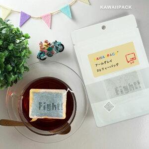 【 kawaiipack 2D ふきだしFight! 2個入 】[ ティーバッグ プチギフト かわいい 紅茶 お茶 ハーブティー ギフト プレゼント おしゃれ おもしろ メッセージ ファイト ]◇ネコポス対応可(メール便)