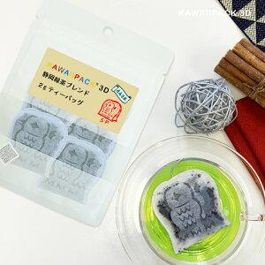 【 kawaiipack 3D アマビエ 5個入 】[ ティーバッグ プチギフト かわいい 紅茶 お茶 ハーブティー ギフト プレゼント おしゃれ おもしろ アマビエ 疫病退散 お見舞い ]◇ネコポス対応可(メー