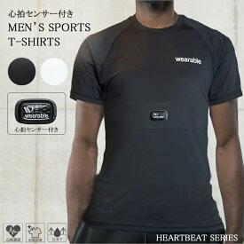 【心拍センサー付】HEARTBEAT SERIES メンズ バックロゴ ラグランスリーブスポーツTシャツ TYPE2 wearable社オリジナル 心拍測定 専用アプリ連動 消費カロリー表示 吸水速乾 洗濯可