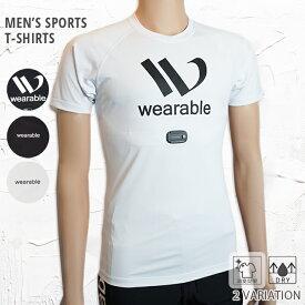 【センサー別売】メンズ センターロゴ ラグランスリーブスポーツTシャツ TYPE2 wearable社オリジナル 心拍測定 専用アプリ連動 消費カロリー表示 吸水速乾