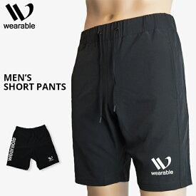 メンズ ショートパンツ ハーフパンツ wearable社オリジナル スポーツウェア 吸汗速乾トレーニング ジム ランニング バスケットボール 野球 サッカー